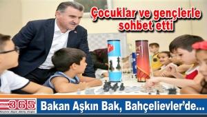 """Gençlik ve Spor Bakanı: """"Türk gençliğinin hizmetinde olmaya devam edeceğiz"""""""