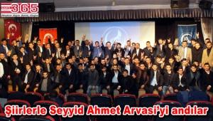 Ülkü Ocakları Bahçelievler, Seyyid Ahmet Arvasi'yi andı
