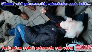 Bahçelievler'de sokak ortasında çatışma yaşandı: 1 ölü, 2 yaralı