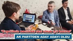 Mehmet Erdoğan AK Parti İstanbul 3. Bölge Milletvekili A. Adayı oldu