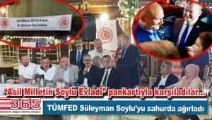 İçişleri Bakanı Süleyman Soylu Bahçelievler'de muhtarlarla buluştu