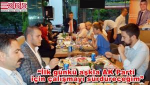 Mehmet Erdoğan dostlarıyla 'Teşekkür Yemeği'nde buluştu