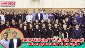 İl Başkan Yardımcısı Hakan Bahadır'dan BVK'ya ziyaret…
