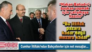 AK Parti Bahçelievler Teşkilatı MHP'yi ziyaret etti