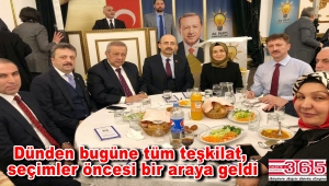 AK Parti Bahçelievler 'Vefa Yemeği'nde buluştu