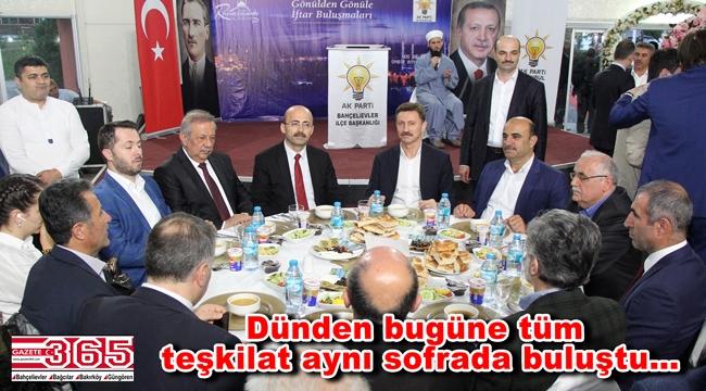 AK Parti Bahçelievler Teşkilatı 'Vefa İftarı'nda bir araya geldi