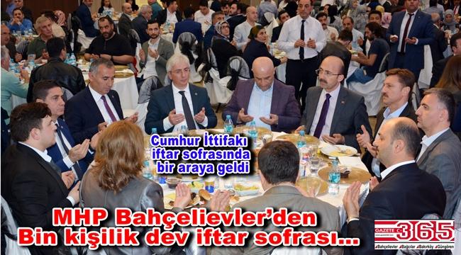 MHP Bahçelievler Teşkilatı'nın iftarına yoğun katılım yaşandı
