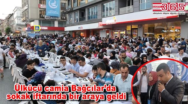 İstanbul Ülkü Ocakları 5.Bölge, Bağcılar'da iftar sofrasında buluştu