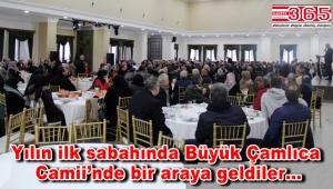 AK Parti Bahçelievler Teşkilâtı, Büyük Çamlıca Camii'nde buluştu