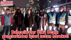 Bahçelievler Ülkü Ocakları'ndan gece görev yapan polislere 'Sıcak çorba' sürprizi…