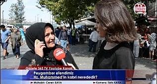 Ne kadar biliyoruz?/ Hz. Muhammed'in kabri nerededir?